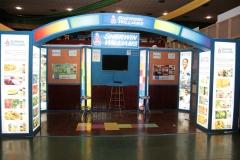 JMA and JEA Expo 2012